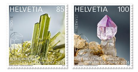 2014 год – международный год кристаллографии