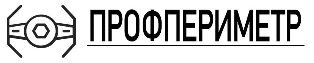 "ООО «Профпериметр» стало дилером компании ООО ""НПП ""Техно-ПАРК"""